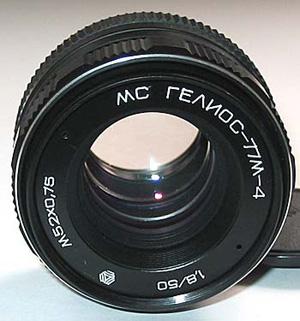 Name:  Lens-Helios-77m-4-vologda.jpg Hits: 1545 Größe:  37,7 KB